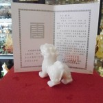 Bac Kinh TrangS011 150x150 Tỳ Hưu Bắc Kinh Trắng BKT S