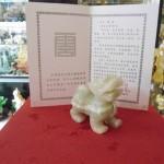Bac Kinh Xanh001S 150x150 Tỳ Hưu Bắc Kinh Xanh BKX S