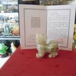 Bac Kinh Xanh02S 150x150 Tỳ Hưu Bắc Kinh Xanh BKX S