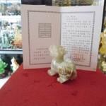 Bac kinh Xanh03S 150x150 Tỳ Hưu Bắc Kinh Xanh BKX S