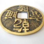 Xu can long khung CC2007 01 150x150 Tiền xu Càn Long khủng CC2007