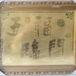 tranh ngu phuc 01 150x150 Tranh đồng Ngũ Phúc Lâm Môn TD09