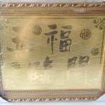 tranh ngu phuc 02 150x150 Tranh đồng Ngũ Phúc Lâm Môn TD09