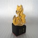 K156M.2 150x150 Rồng vàng kim nhỏ K156M