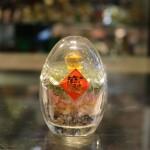 Trung ngu hanh nguyen bao nho GM104 1 150x150 Trứng ngũ hành nguyên bảo nhỏ GM104